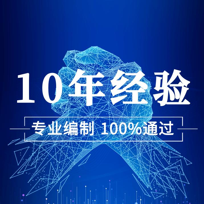 蓝色大气创新企业文化手机海报@凡科快图 (1).png